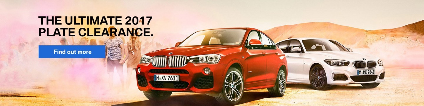 banner-plateclearance-bmw-500x-jan2018
